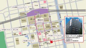 坂口 力 会長(元厚生労働大臣)TKPガーデンシティ札幌駅前 3階
